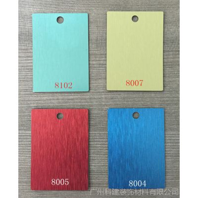 伊美家防火板金属板铝银拉丝金拉丝铜拉丝耐火板横波纹金属胶合板