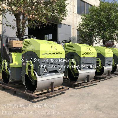 bmy100 1t小型压路机 1t座驾压路机 700双钢轮草坪沟槽振动碾压土机