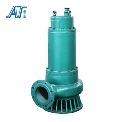 石家庄污水防爆泵供应商 WQB20-65-11