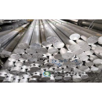 工业4032铝合金棒_厂家【材质保证】【可货到付款】
