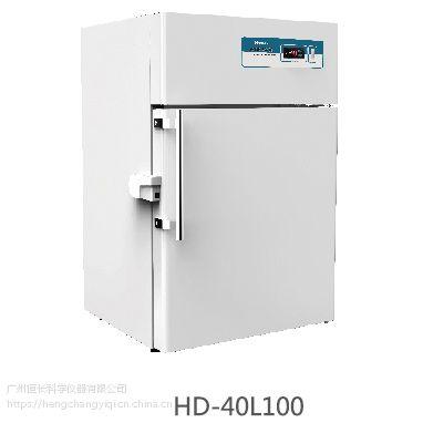 海信-40度低温保存箱HD-40L100
