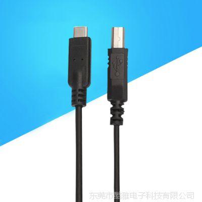 USB2.0 B公 TO type-c打印机数据线 c TO USB2.0B公方口打印线0.3-5M