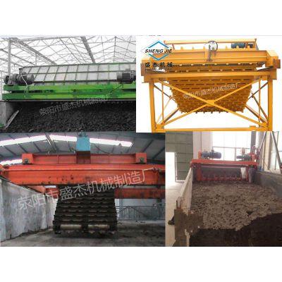 链板式翻堆机设备 有机肥发酵设备