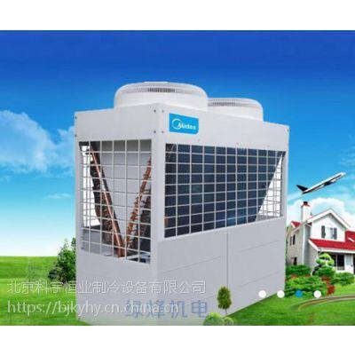 北京美的空调一级代理/美的中央空调销售/北京科宇恒业制冷设备010-86580058