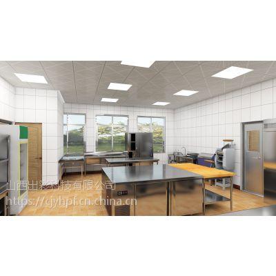 山西饭店厨房工程_ 饭店厨房设计,选择厨具营行