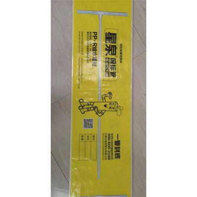 软包装企业-软包装-杭成包装【质量上乘】(查看)