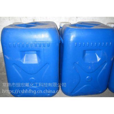 供应直销高精密特种电子清洗剂