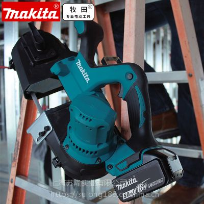 Makita牧田DPB181RFE 钢材切割机、牧田五金工具18V3.0AH两电一充