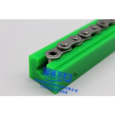 尼龙三排链条导轨ETA型规格 尼龙双排链条导轨CU型 按图加工