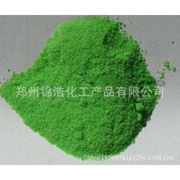 厂家直销试剂级草酸高铁铵 电镀摄影纯无机盐 化学纯CP草酸高铁铵