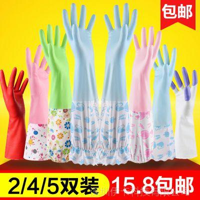 多件装冬季洗碗洗衣服加绒耐用厨房加厚防水橡胶清洁家务刷碗手套