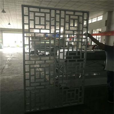 供应金融中心商场幕墙铝单板 弧形铝方通 铝花格隔断定制