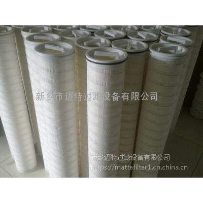 大流量水滤芯XLDM4.5-40过滤器滤芯生产商
