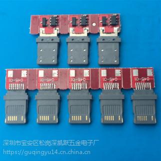 全塑/苹果I5公头8P 带PCB板 充电+数据传输功能 - 创粤