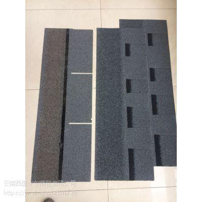 优质烤砂三亚牌单层标准型中国红玻纤胎沥青瓦云南景洪沥青瓦厂
