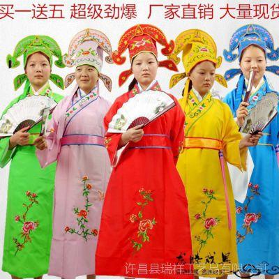 新款儿童江南四大才子唐伯虎服装戏剧秀才小生衣公子衣儿童才子服