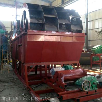公主岭市小型洗砂机 华工机械小型洗砂机