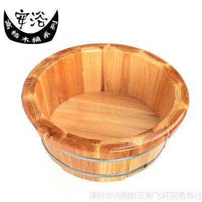 木头脸盆 家用小木盆实杉木质洗脚木盆 大人儿童轻便足浴木桶泡脚