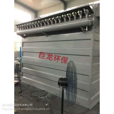 铸造厂除尘器为环保保护做出贡献