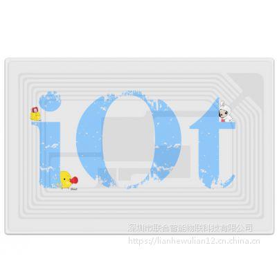 I-CODE系列标签 | 高频电子标签 | 联合智能物联供应