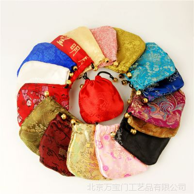 丝绸刺绣文玩佛珠首饰袋束口小锦囊零碎物收纳袋中国风布艺工艺品