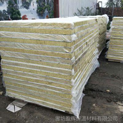 硅酸钙复合岩棉外墙板 盈辉硅酸钙双面岩棉竖丝一体板