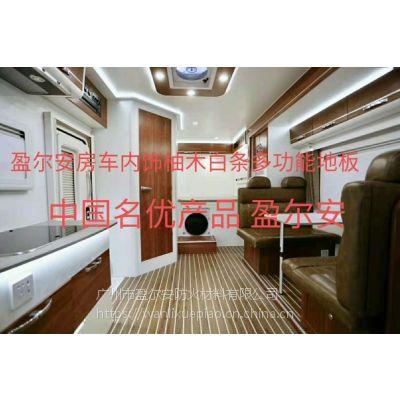 供应9mm中国名优产品 │盈尔安│车船专用饰面板│柚木白条防水地板│防水胶合板