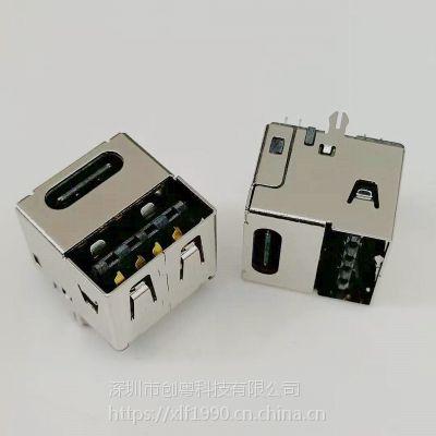 TYPE-C母座+两面插A母 二合一插座 短体10.5 180度立式DIP 鱼叉脚 黑胶 车充插座