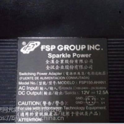 全汉FSP060-RHAC2 12V 5.0A 60W 5P端子STD-1233P 电源适配器