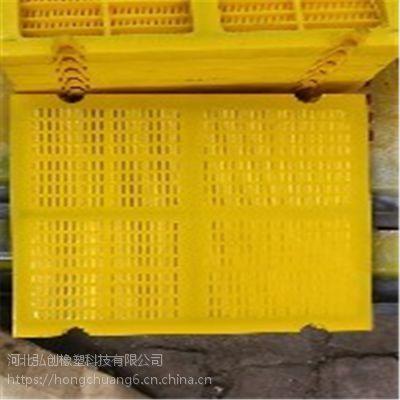 弘创直销高频耐磨聚氨酯震动筛网|加工定制聚氨酯筛板|高频筛网型号