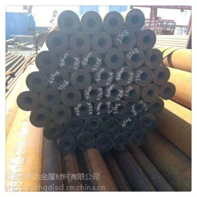 现货供应42crmo无缝钢管194*35厚壁合金钢管