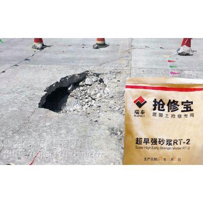 桥梁路面破损,怎样做到快速维修,快速通车?