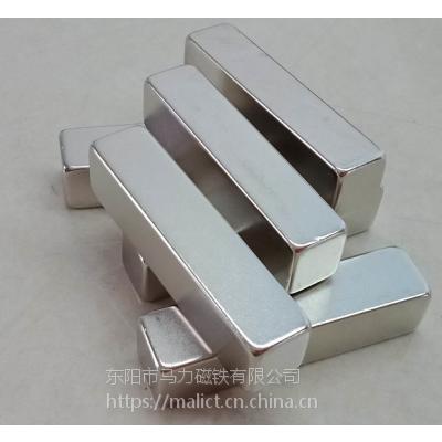 钕铁硼强力方块磁铁、D323【2019-1-9】东阳市马力磁铁