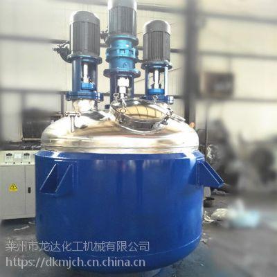 山东莱州龙达化机专业生产FS多功能搅拌分散釜 搅拌机 反应釜