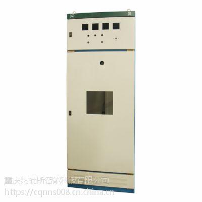 GGD低压进线柜低压出线柜电容补偿柜低压联络柜双电源转换柜外壳