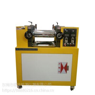 供应6寸开炼机小两辊炼塑机两辊炼胶机小双辊开炼机PVC混炼机橡胶机