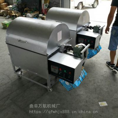 夏季板栗炒货机煤气加热香料调味品炒货机电热炒货机