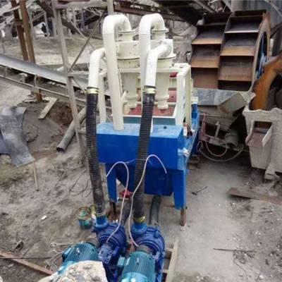细砂回收机-鹏诚机械-沙场细砂回收机