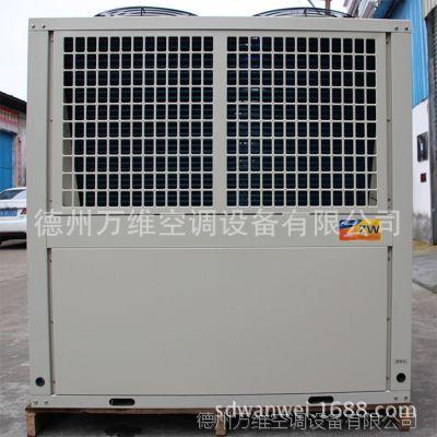 商用低温空气源热泵机组 风冷热泵热水机组 双向节能式