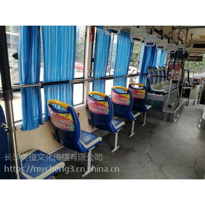 商超客户开业投放长沙公交广告--长沙公交座椅广告