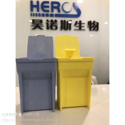 徕卡染缸立缸(蓝色、黄色,含染色架)