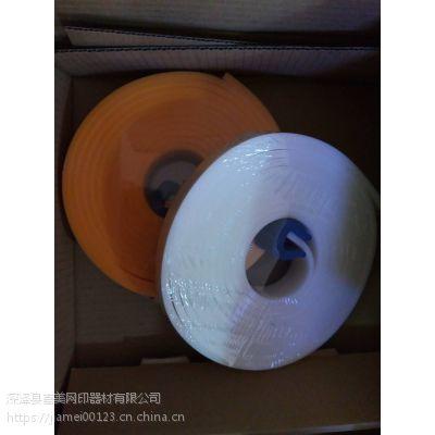 玻璃陶瓷曲面印刷用尖口AQ系列80 85度白色耐溶剂丝印刮胶价格-嘉美