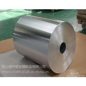 销售5250铝板、5250铝镁合金
