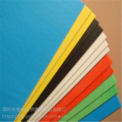 ABS亚光板 ABS折弯 精雕切割 苯乙烯板制作模具