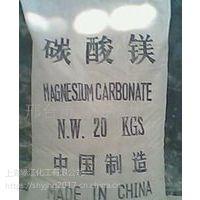 优级轻质碳酸镁 工业级 橡胶助剂 填充料 碱式碳酸镁 补强剂