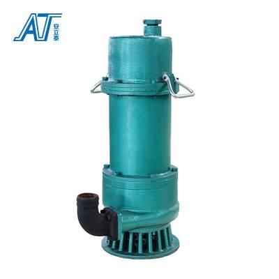 安泰泵业WQB40-30-7.5防爆污水泵售后服务好