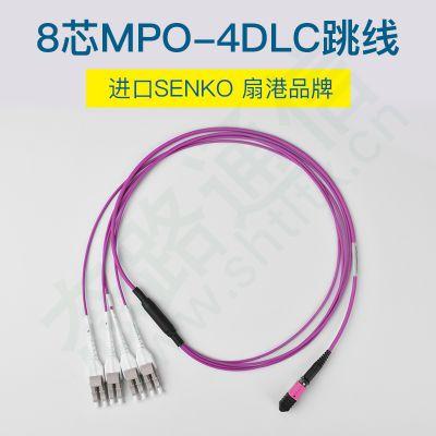 TARLUZ 8芯MPO-4DLC万兆多模OM4进口MPO光纤跳线TL8MPOGFLCOM43L