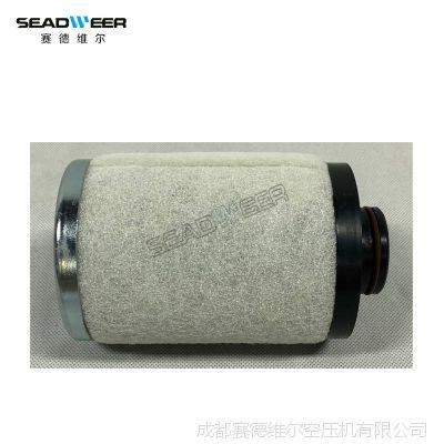 寿力空压机油气分离器滤芯 88290015-049压缩机油分芯