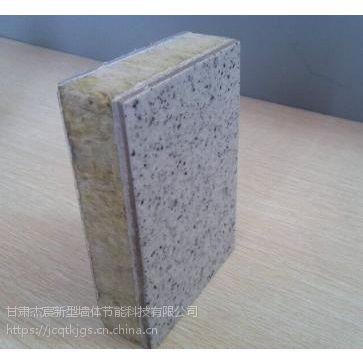 供甘肃酒泉石材保温一体板和嘉峪关保温装饰一体板批发