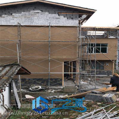 铜仁外墙漆稻草泥施工 原装进口粉未涂料 保质保量 广之源涂料厂家